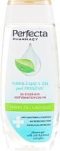 Fragrances, Perfumes, Cosmetics Moisturizing Antibacterial Shower Gel - Perfecta Pharmacy Shower Gel With Anti-bacterial Complex