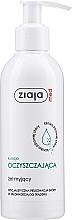 Fragrances, Perfumes, Cosmetics Antibacterial Cleansing Gel for Teens and Adults - Ziaja Med Cleansing Gel Antibacterial For Teens & Adults