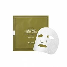 Wormwood Facial Sheet Mask - I'm From Mugwort Sheet Mask — photo N3