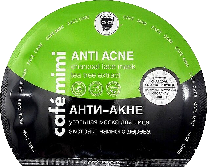 "Charcoal Facial Sheet Mask ""Anti-Acne"" - Cafe Mimi Anti Acne Charcoal Face Mask Tea Tree Extract"