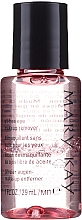 Fragrances, Perfumes, Cosmetics Eye Makeup Remover - Mary Kay TimeWise Oil Free Eye Make-up Remover