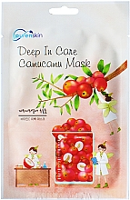 Fragrances, Perfumes, Cosmetics Face Sheet Mask - PurenSkin Deep In Care Camucamu