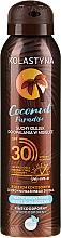 Fragrances, Perfumes, Cosmetics Protective Dry Oil - Kolastyna Coconut Paradise Oil SPF30