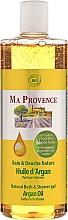 """Fragrances, Perfumes, Cosmetics Organic Shower and Bath Gel """"Argan Oil"""" - Ma Provence Bath & Shower Gel Argan Oil"""