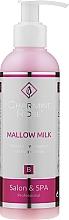 Mallow Face Milk - Charmine Rose Mallow Milk — photo N1