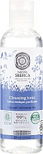 Cleansing Tonic for Oily and Combination Skin - Natura Siberica Born in Siberia Cleansing Tonic — photo N1