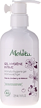 Fragrances, Perfumes, Cosmetics Intimate Wash Gel - Melvita Body Care Intimate Hygeine Gel