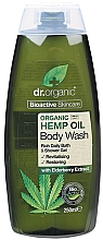 "Fragrances, Perfumes, Cosmetics Shower Gel ""Hemp Oil"" - Dr. Organic Bioactive Skincare Hemp Oil Body Wash"