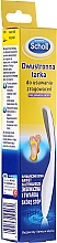Fragrances, Perfumes, Cosmetics Double-Sided Foot Grater - Scholl