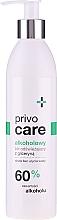 Fragrances, Perfumes, Cosmetics Antibacterial Gel 60% - Privolab Privo Care Hand Gel