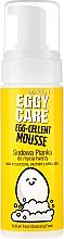 Fragrances, Perfumes, Cosmetics Foam Face Wash - Marion Egg-Cellent Mousse Eggy Care