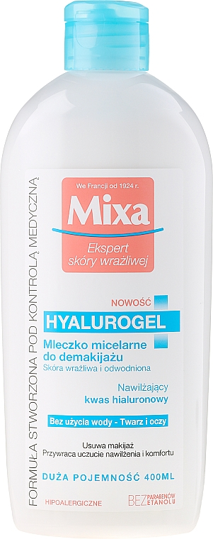 Makeup Remover Micellar Milk for Sensitive & Dehydrated Skin - Mixa Hyalurogel