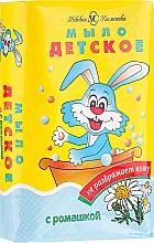 "Fragrances, Perfumes, Cosmetics Chamomile Extract Soap ""Kids"" - Nevskaya kosmetika"