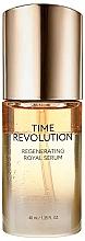 Fragrances, Perfumes, Cosmetics Regenerating Face Serum - Missha Time Revolution Regenerating Royal Serum
