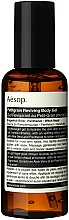 Fragrances, Perfumes, Cosmetics Body Gel - Aesop Petitgrain Reviving Body Gel
