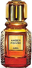 Fragrances, Perfumes, Cosmetics Ajmal Amber Poivre - Eau de Parfum