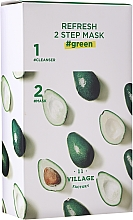 Fragrances, Perfumes, Cosmetics 2-Phase Avocado Mask - Village 11 Factory Refresh 2-Step Mask Green