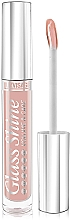 Fragrances, Perfumes, Cosmetics Lip Gloss - Luxvisage Glass Shine