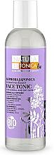 Fragrances, Perfumes, Cosmetics Sophora Japonica Face Tonic - Natura Estonica Sophora Japonica Face Tonic