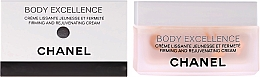Fragrances, Perfumes, Cosmetics Smoothing and Firming Body Cream - Chanel Body Excellence Body Firming Cream