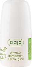 Fragrances, Perfumes, Cosmetics Deodorant - Ziaja Olive Leaf Roll On Anti-perspirant Without Aluminium Salt