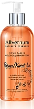 """Fragrances, Perfumes, Cosmetics Hand and Shower Soap """"Papaya and Leia Flower """" - Allverne Nature's Essences Hand And Shower Soap"""