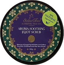 Fragrances, Perfumes, Cosmetics Rice Bran Oil and Aloe Vera Foot Scrub - Sabai Thai Rice Milk Aroma Soothing Foot Scrub