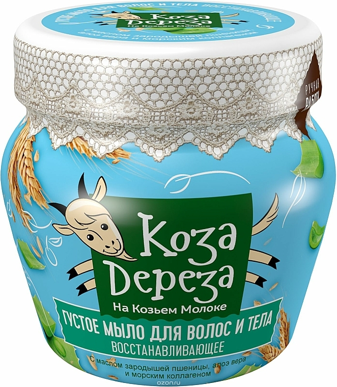 "Hair and Body Thick Soap ""Regenerating"" - Fito Cosmetic Koza Dereza"