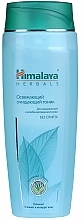 Fragrances, Perfumes, Cosmetics Face Tonic - Himalaya Herbals Centle Refreshing Toner