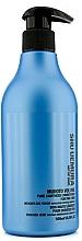 Fragrances, Perfumes, Cosmetics Volume Thin Hair Conditioner - Shu Uemura Art of Hair Muroto Volume Pure Lightness Conditioner