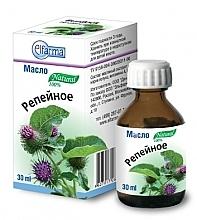 Fragrances, Perfumes, Cosmetics Burdock Oil - Elfarma Natural