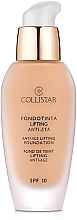 Fragrances, Perfumes, Cosmetics Makeup Lifting Base - Collistar Anti-Age Lifting Foundation