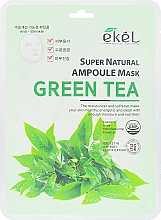 Fragrances, Perfumes, Cosmetics Green Tea Extract Sheet Mask - Ekel Super Natural Ampoule Green Tea