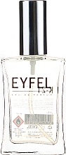 Fragrances, Perfumes, Cosmetics Eyfel Perfume K-21 - Eau de Parfum