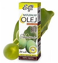 Fragrances, Perfumes, Cosmetics Natural Tamanu Oil - Etja Natural Oil