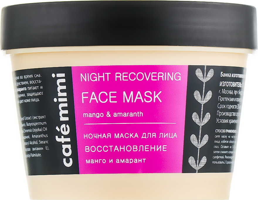 """Night Face Mask """"Repair"""" - Cafe Mimi Night Recovering Face Mask"""