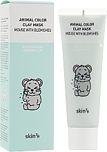Fragrances, Perfumes, Cosmetics Cleansing Clay Mask - Skin79 Animal Color Clay Mask Mouse With Blemishes