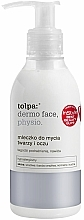 Fragrances, Perfumes, Cosmetics Cleansing Face Milk - Tolpa Dermo Physio Face Milk