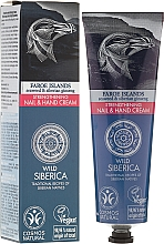Fragrances, Perfumes, Cosmetics Strengthening Hand & Nail Cream - Natura Siberica Faroe Islands Strengthening Nail & Hand Cream