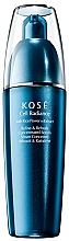 Fragrances, Perfumes, Cosmetics Face Serum - KOSE Rice Power Extract Cell Radiance Refine & Refresh Concentrated Serum