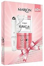 Fragrances, Perfumes, Cosmetics Set - Marion Age Treatment 60+ (mask/2x8ml + eye/gel/15ml)