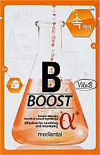 "Fragrances, Perfumes, Cosmetics Face Mask ""Boost"" - Mediental Alpha Mask"
