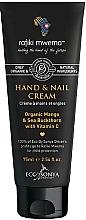 Fragrances, Perfumes, Cosmetics Hand & Nail Cream - Eco by Sonya Hand & Nail Cream For Rafiki Mwema