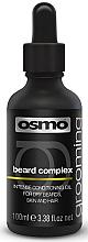 Fragrances, Perfumes, Cosmetics Beard Oil - Osmo Beard Complex