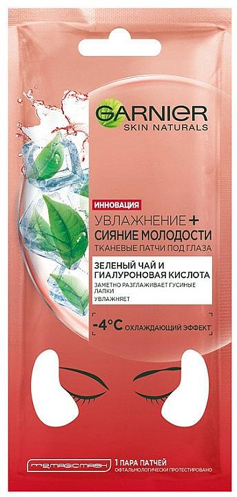 "Sheet Eye Patches ""Moisturizing + Youth Glow"" - Garnier Skin Naturals Patches"