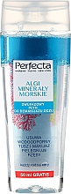 "Fragrances, Perfumes, Cosmetics Bi-Phase Eye Makeup Remover ""Algae + Sea Minerals"" - Perfecta"
