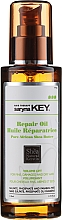 Fragrances, Perfumes, Cosmetics Natural African Shea Butter - Saryna Key Volume Lift Treatment Oil