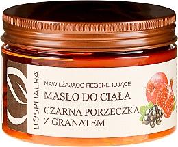 Fragrances, Perfumes, Cosmetics Black Currant & Pomegranate Body Butter - Bosphaera