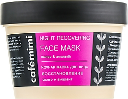 """Fragrances, Perfumes, Cosmetics Night Face Mask """"Repair"""" - Cafe Mimi Night Recovering Face Mask"""