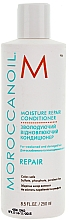 Fragrances, Perfumes, Cosmetics Moisturizing Repair Conditioner - Moroccanoil Moisture Repair Conditioner